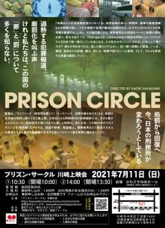 prisoncircle back